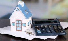 购房贷款利息是多少怎么计算